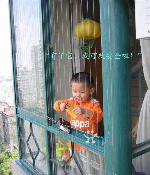智能隐形防护网(儿童安全网)